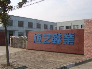 做鞋厂开发部4500一月.