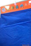 供应蓝色工装辅料,做工精细,产品优良