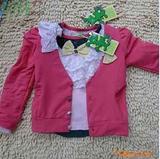 2011春季新款 子木格尼品牌公主線女童小外套Z020