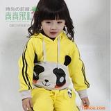 2011春季新款 青青果大眼睛熊猫童套装Q012