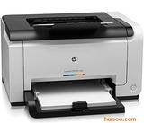 惠普(HP) LaserJet Pro 1025 彩色激光打印机