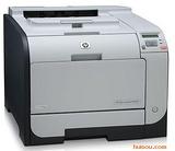 惠普(HP)Color LaserJet CP2025n 彩色激光打印机