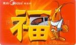 提供透明PVC卡年历卡加工 手机冲值卡 游戏冲值卡
