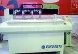 供应皮革机械  冲孔机