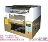 龙润平板打印机工厂诚招全国各地区代理商