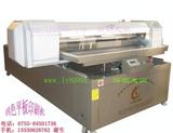 全国最大万能打印机生产厂家诚招全国各地区代理商