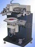 提供凹印 凹面印刷 凹槽印刷 不规则面印刷