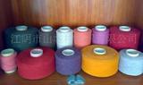毛纺系列纱线 供应粗纺毛纱线