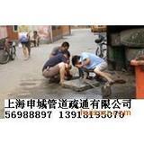 上海徐汇区专业疏通厨房间下水道56988897徐汇区疏通马桶下水