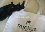 北京环保绿包装礼品袋 世界500强首选礼品袋