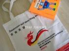 北京布格风尚服装服饰有限公司提供胶印 水印 丝网印 热转移印 发泡印 渗透印