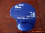 提供杯垫印刷加工 上海豪君森包装材料有限公司