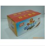 长期供应包装印刷高档食品类彩箱 彩盒