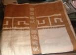 天燃彩棉浴巾