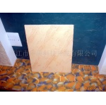 镇江市华晨科技开发有限公司 绿色环保涂料.现正在全国诚征代理加盟