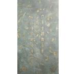新型建材装饰新产品项目恒美艺术漆全国招商代理!