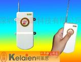 招无线呼叫器 微电脑无线呼叫系统 呼叫器代理加盟