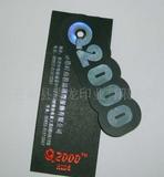 服装吊牌(黑卡+水晶+烫雷射)