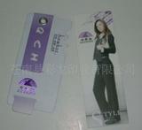 苍南县彩龙印业有限公司 专业制作 吊牌、PVC吊牌等