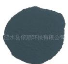 供应氧化铜