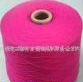 鄂尔多斯50%山羊绒50%澳毛混纺纱线