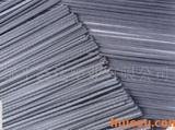 邹平鑫达塑业有限公司 供应塑料焊接加工