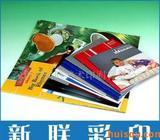 提供供书刊、画册、杂志等纸类印刷加工