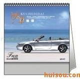 2011年最新台历、欢迎订货