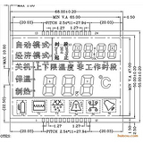 供应各类LCD液晶显示器