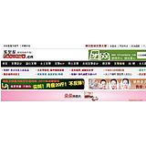 高流量女性包月广告位日IP4.8万至5万+PV55万
