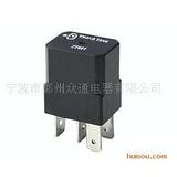 供应 ZT616 汽车继电器 质量保证