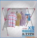 亿加亿X型伸缩晾晒衣架