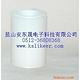 PE表面保护膜 PE黑白膜 ABS,PVC塑料板表面保护膜
