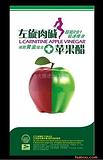 L-Carnitine Apple Vinegar Lose Weight
