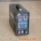 HR-01不锈钢对接冷焊机13636424208黄先生