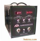 供应HR-2000电火花沉积堆焊13636424208黄先生