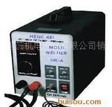 供应HR-A工模具修补冷焊机