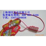商标吊粒生产 免费服务热线:400 021 5166