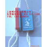 吊绳吊粒生产 免费服务热线:400 021 5166