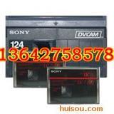 广州录像带、磁带转DVD、CD光盘