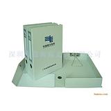南方电网文件盒,南方电网档案盒,南方电网资料盒
