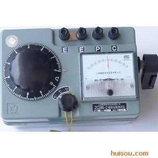zc29b-2接地电阻测试仪批发价格