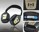 C-360液晶—音频调频教学无线耳机
