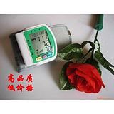 CK-103血压计,会说话的血压计,腕式血压计仪