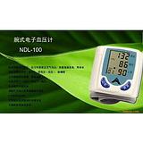 腕式血压计价格,腕式血压计功能,腕式血压计批发价