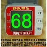 侧腕式血压计价格,侧腕式血压计功能,侧腕式血压计制造商