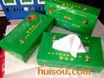 批发雅丽诗纸巾 QQ:840841855