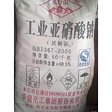 供应:亚硝酸钠98.5%
