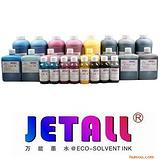 鸿盛JETALL水性全能颜料墨水