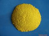 4-氟肉桂酰氯